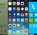 Egyedi felhasználói felület Androidra, vagyis a launcher