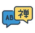 A leggyorsabb, soknyelvű ingyenes fordító