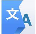 Szövegek megszerzése, fordítása programokból vagy bárhonnan