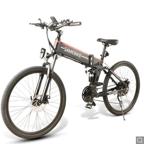 Samebike LO26 elektromos kerékpár