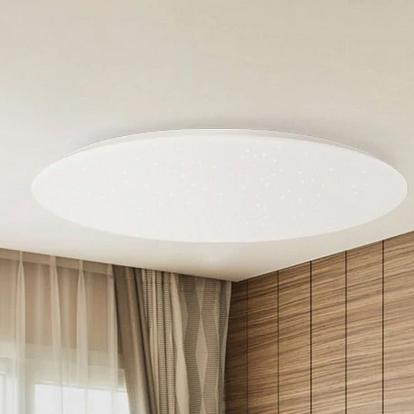 Xiaomi Yeelight okos mennyezeti világítás