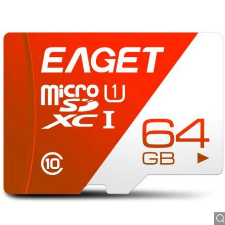 EAGET T1 - 64GB memóriakártya