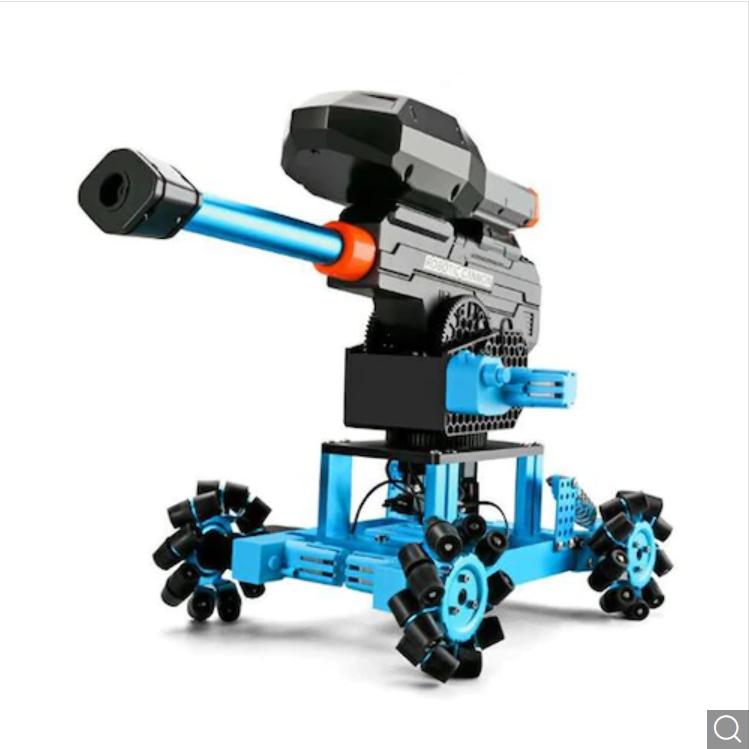 Távirányítós játék tank vízbombával
