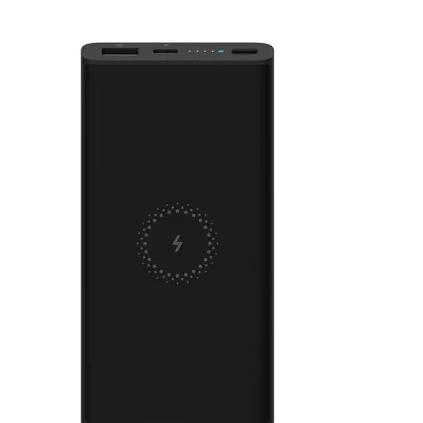 Xiaomi külső akkumulátor vezetéknélküli töltéssel