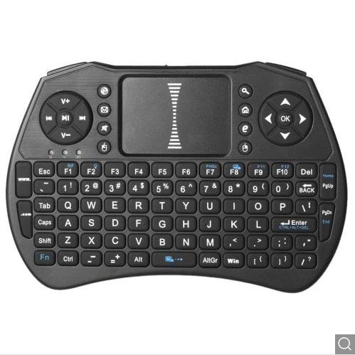 Alfawise A8 vezetéknélküli billentyűzet, touchpad