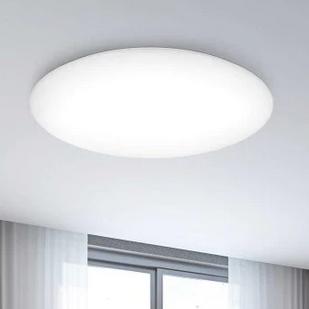 Xiaomi Yeelight YLXD42YL okos mennyezeti világítás
