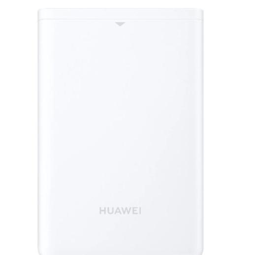 Huawei fotónyomtató