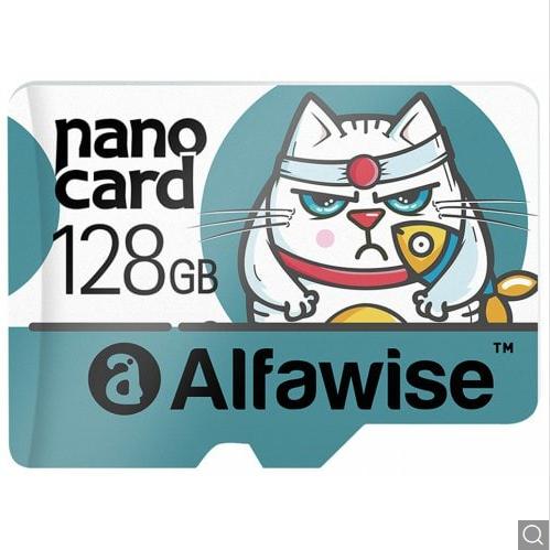 128GB-os, gyors micro SD memóriakártya