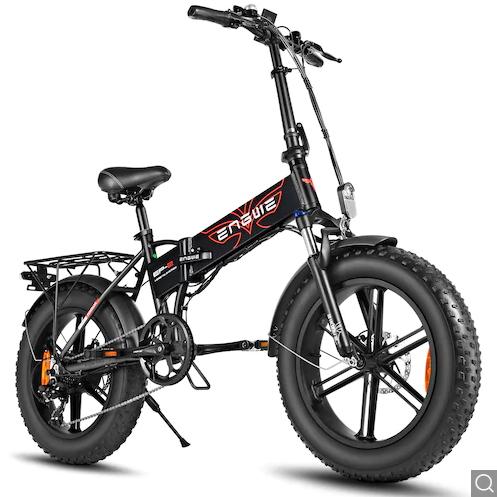 ENGWE EP-2 elektromos fat bike