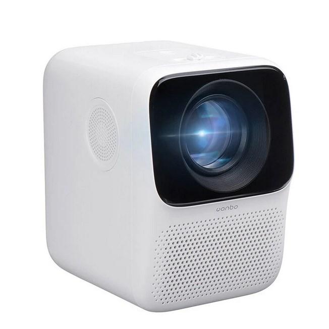 XIAOMI Wanbo T2MAX - Full HD projektor, Android-dal
