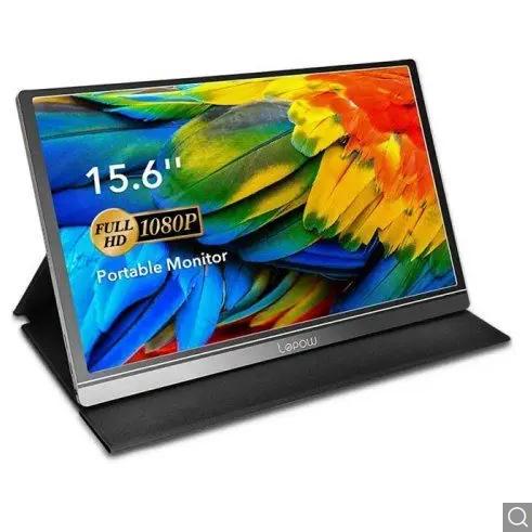 Lepow Z1 hordozható monitor