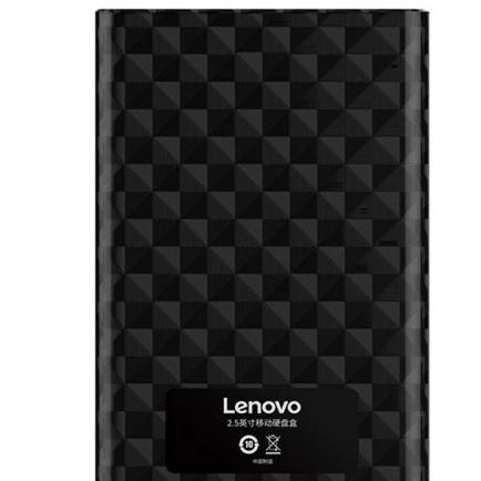 Lenovo külső merevlemez tok, 2.5